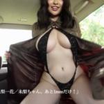 「アイドルワン 未梨ちゃん、あと1mmだけ! 未梨一花」Hカップバストが揺れまくるアイドルのサンプル動画