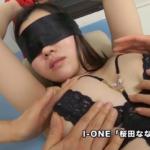 「アイドルワン 課外授業 桜田なな」ロデオマシーンに乗ったり擬似セックスなど過激な場面満載のアイドルのサンプル動画