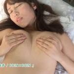「アイドルワン BOIN×BOIN 爽香」泡ブラや擬似セックスなどセクシーな場面満載のアイドルのサンプル動画
